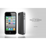 SGP Case Neo Hybrid Matte Series Satin Silver for iPhone 4, 4S (SGP07017)